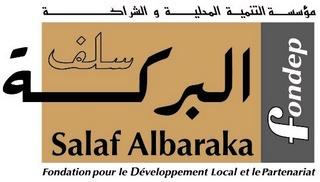 مؤسسة البركة للقروض الصغرى توظيف 178 منصب (BAC+2) بعقود تشغيل دائمة CDI في عدة مدن  Associ11