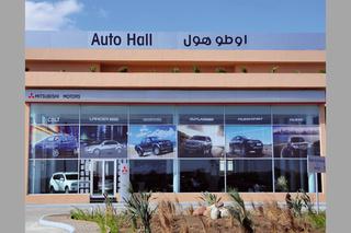 اوطو هول  الجديدة AUTO HALL EL JADIDA : توظيف 02 منصبان Commercial/Commerciale بعقد تشغيل دائم غير محدد المدة Auto_h10