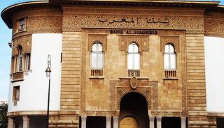 بنك المغرب : مباراة لتوظيف 27 منصب مكلفين و مهندسين و مسؤولين في عدة تخصصات آخر أجل 05 يناير 2018 Bank_a10
