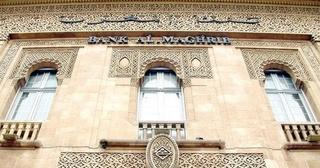بنك المغرب : مباراة لتوظيف 22 منصب مكلفين و مهندسين و مسؤولين و تقنيين في عدة تخصصات آخر أجل 29 مارس 2018  Bank_a11