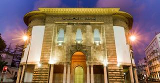 بنك المغرب : مباريات توظيف 14 مكلف و مفتحص في عدة تخصصات آخر أجل 19 أبريل 2018 Bank_a12
