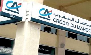 بنك مصرف المغرب Crédit du Maroc : توظيف في عدة مناصب و تخصصات بعدة مدن وظائف شهر دجنبر 2017 Banque10