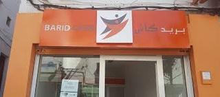 وكالات BARID CASH التابعة لبريد المغرب : توظيف 27 منصب موظف شباكي Guichetier بعدة مدن بالمملكة Barid_10