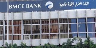 البنك المغربي للتجارة الخارجية : توظيف مستشاري زبائن بعدة مدن Bmce-b10