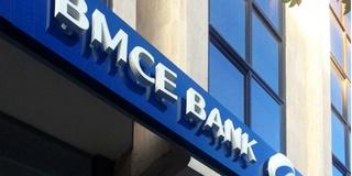 بنك BMCE Bank : تشغيل 32 منصب في عدة وظائف بعدة مدن وظائف شهر دجنبر 2017 Bmce_b10