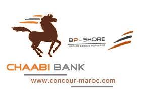 البنك الشعبي BP SHORE BACK OFFICE : توظيف 20 منصب Agent Administratif بالدارالبيضاء Bp_sho10