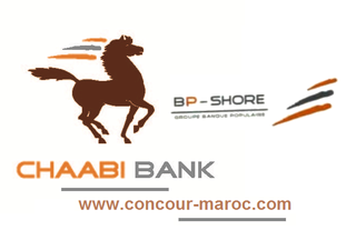فرع البنك الشعبي BP SHORE BACK OFFICE : توظيف 20 منصب عون عمليات المصرفية اداري مؤهل بالدارالبيضاء  Bp_sho10
