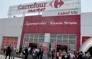 شركة Label Vie ذات العلامة التجارية Carrefour Market - Socco Alto : تشغيل 224 منصب في عدة وظائف في اطار افتتاح ثلاثة فضاءات تجارية كبرى بمدينة تطوان  Careff10
