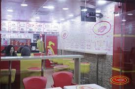 مطاعم وجبات السريعة CHIKEN FRESCOS : توظيف 17 منصب عون خدمات المطعمة بتطوان Chiken10