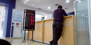 بنك تجاري كبير توظيف 20 مكلف بالحسابات البنكية بعدة مدن Cih_ba10