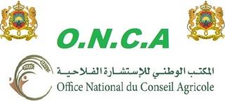 المكتب الوطني للإستشارة الفلاحية : مباراة لتوظيف 50 منصب في مختلف الدرجات آخر أجل 27 اكتوبر 2017 Concou15