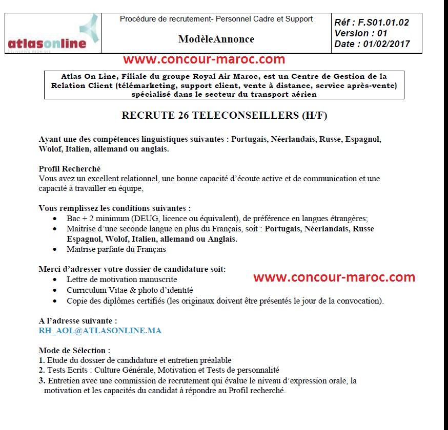 أطلس اون لاين/ الخطوط الملكية المغربية : مباراة لتوظيف 26 مستشار هاتف آخر أجل 27 اكتوبر 2017 Concou16
