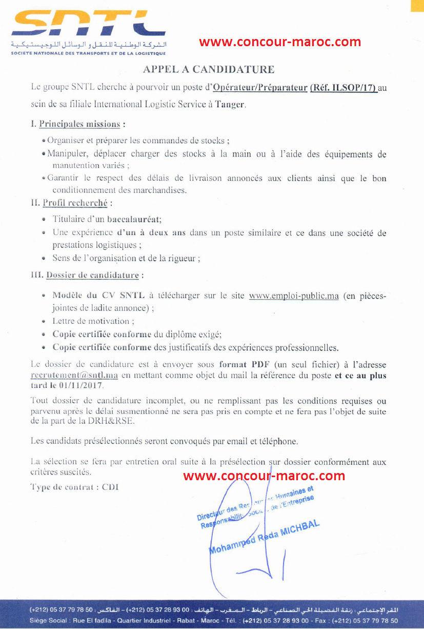 الشركة الوطنية للنقل والوسائل اللوجيستيكية : مباراة لتوظيف عامل (24 منصب) آخر أجل 1 نونبر 2017 Concou25