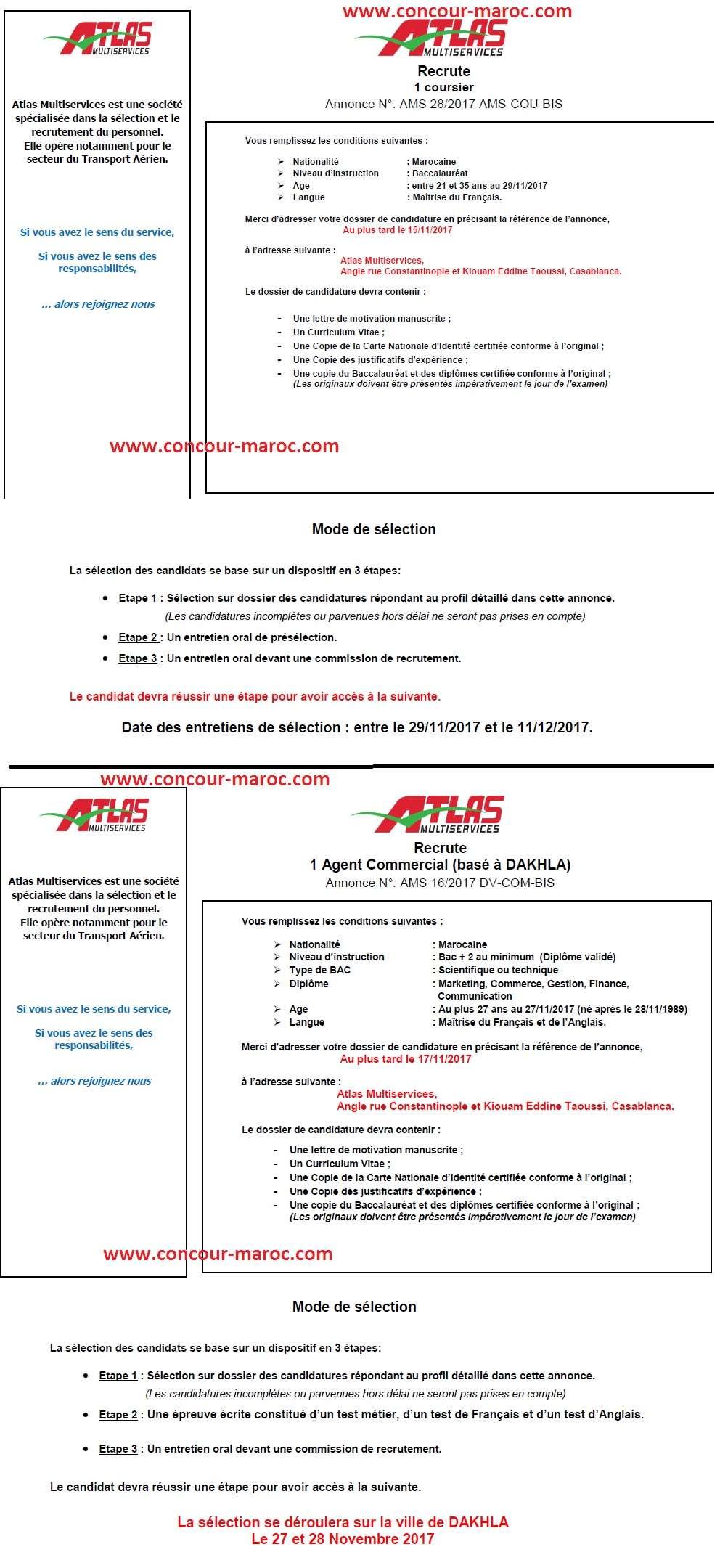 أطلس مولتي سيرفيس : مباراة لتوظيف (بموجب عقد) عون تجاري و سائق آخر أجل 15 نونبر 2017 Concou47