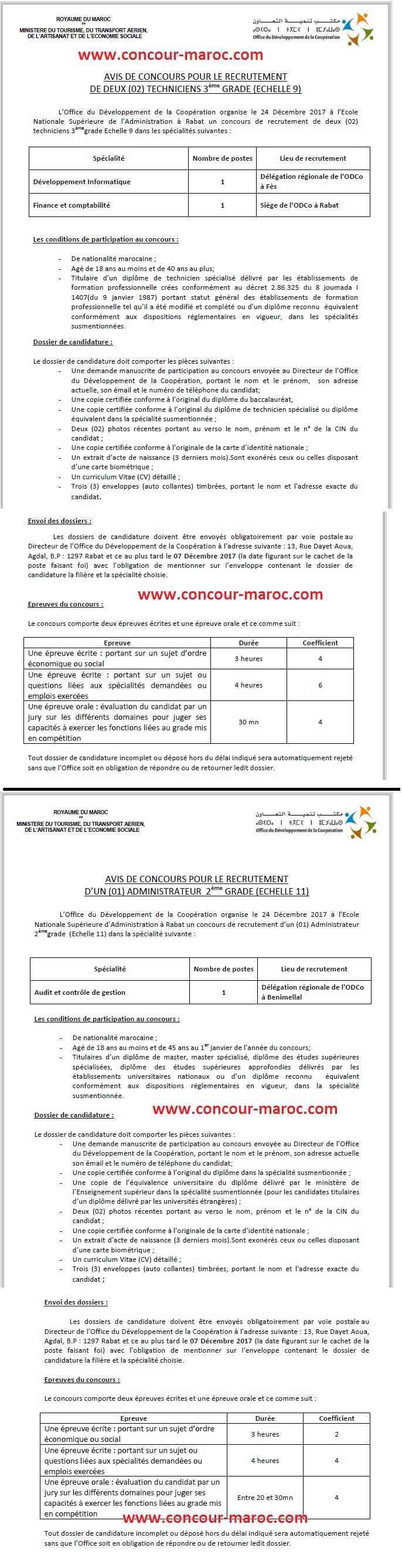 مكتب تنمية التعاون : مباراة لتوظيف 02 تقني من الدرجة الثالثة و متصرف من الدرجة الثانية آخر أجل 7 دجنبر 2017 Concou60