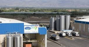 شركة كوباك copag laiterie لإنتاج الحليب ومشتقاته : توظيف 50 عامل بتارودنت Copag_10