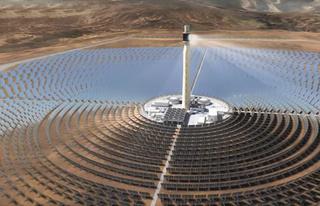 شركة الصينية بالمحطة نور للطاقة الشمسية توظيف 06 إطفائين (Sapeur Pompier) D_eaoa10