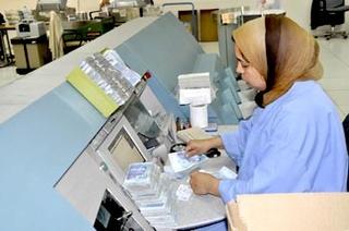 بنك المغرب : مباراة لتوظيف 08 مكلف بالطباعة و 07 مشغل آلات آخر أجل 23 نونبر 2017 Dar_as10