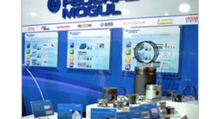 مصنع و شركة FEDERAL MOGUL MOROCCO : توظيف 05 مناصب عامل انتاج OPERATEURS DE PRODUCTION AUTOMOBILE بطنجة Federa10