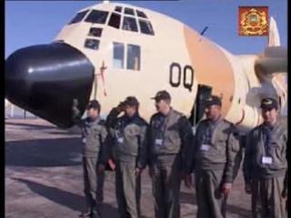 القوات الملكية الجوية : مباراة توظيف تلاميذ ضباط الصف رماة كموندو الجوية و ضباط الصف (PNN) و ضباط الصف تقني متخصص ذكورا وإناثا آخر أجل 11 ماي 2018 Forces10