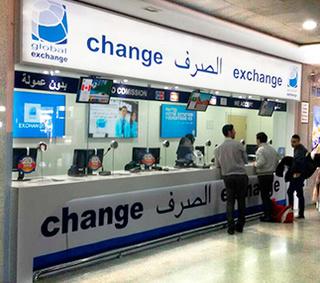 مكتب الصرف Global Exchange Maroc بمطار محمد الخامس توظيف 06 موظفين Conseiller بالدارالبيضاء Global10