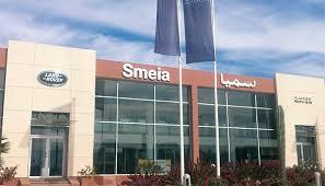 شركة مجموعة Groupe SMEIA : توظيف 32 منصب في عدة تخصصات بعقد CDI بالدارالبيضاء و مراكش و طنجة Groupe11