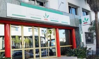 مجموعة بنك القرض الفلاحي للمغرب توظيف في عدة مناصب و تخصصات و بعقود تشغيل دائمة بعدة مدن Groupe15