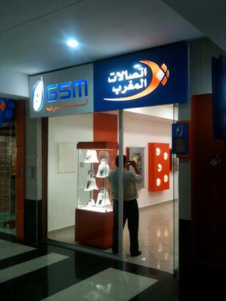 شركة GSM AL MAGHRIB : توظيف 10 مناصب Caissier De Libre Service بمراكش Gsm_al10