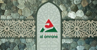 شركة العمران فاس و مراكش اسفي مباراة لتوظيف 02 تقني متخصص و 02 مهندس دولة آخر أجل 9 ابريل 2018  Holdin10