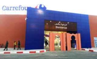 شركة اسواق الممتازة Hypermarche Lv Sas Carrefour : توظيف 20 مستخلص و 20 مقدم مبيعات و مراقبين و حراس امن بعدة مدن Hyperm10