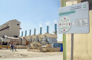شركة INSELEC : توظيف 12 كهربائي بمناجم الفوسفات خريبكة Insele10
