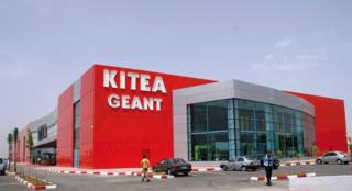 شركة KITEA GEANT : توظيف 20 منصب Commercial/Commerciale بالرباط اكدال Kitea_10