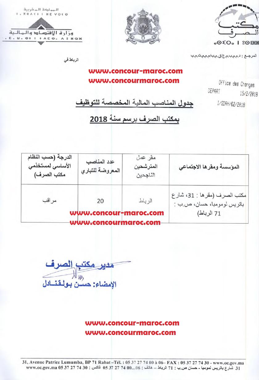 مكتب الصرف : جدول المناصب المالية المقترحة لتوظيف 20 منصب مراقب برسم سنة 2018 L_offi11
