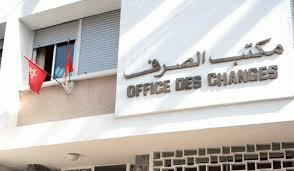 مكتب الصرف : جدول المناصب المالية المقترحة لتوظيف 20 منصب مراقب برسم سنة 2018 L_offi12
