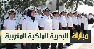 البحرية الملكية : مباراة لتوظيف تلاميذ ضباط الصف تخصصات الملاحة ورماة البحرية و التقنيين المتخصصين ذكور وإناث آخر أجل للترشيح 11 ماي 2018  La_mar10
