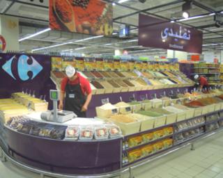 سوق تجاري ممتاز بالرباط حسان توظيف 15 مكلف و 20 موظف استخلاص و 4 مستخدمين في الجزارة و 04 مستخدمين في جناح الخضر و الفواكه Label-10