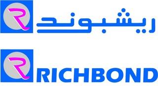 شركة ريشبوند le Groupe Richbond : توظيف 4 مناصب Conseillers de Vente بالرباط و الدارالبيضاء Le_gro10