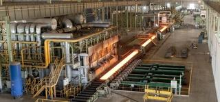 الشركة المغربية للصلب و الحديد Maghreb Steel توظيف تقنيين و مسؤولين  Maghre10