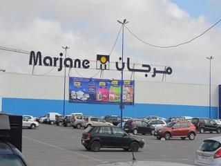 شركة اسواق MARJANE EL JADIDA :  توظيف 3 مناصب Caissiers و 01 منصب Employé Libre Service بمدينة الجديدة Marjan10