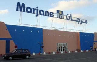 شركة اسواق مرجان MARJANE EL JADIDA : توظيف 3 مناصب Caissiers و 2 منصبان Opérateurs D'emballage بمدينة الجديدة Marjan11