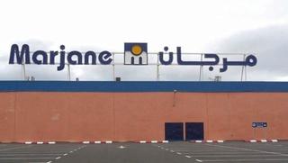 شركة اسواق مرجان MARJANE : توظيف 05 مناصب مكلف بالاستخلاص و 01 منصب جزار بتطوان و بني ملال Marjan14