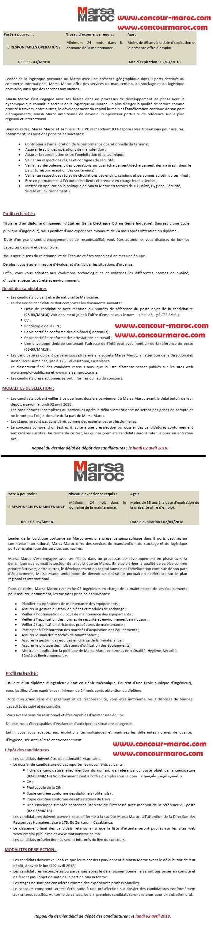 شركة استغلال الموانئ - مرسى ماروك : مباراة لتوظيف 02 مسؤول الصيانة و 02 مسؤول العمليات و 01 مسؤول معدات آخر أجل 2 ابريل 2018 Marsam11
