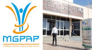 التعاضدية العامة لموظفي الإدارات العمومية : مباراة لتوظيف 10 تقنيين متخصصين في عدة تخصصات قبل 23 فبراير 2018 Mgpap_10