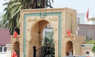 وزارة العدل : اللائحة الأولية للمترشحين المقبولين لاجتياز الاختبارات الكتابية لمباريات التوظيف في عدة درجات يوم 15 أبريل 2018 Minist25