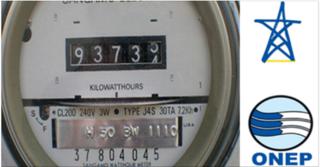شركة MIRATEC : توظيف 20 عون تنفيد قاطع عدادات استهلاك الماء و الكهرباء AGENT COUPEUR بطنجة و بني ملال Mirate10