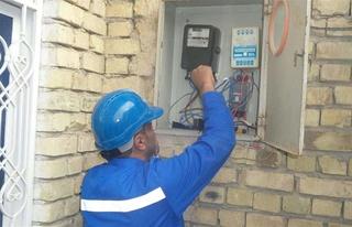 شركة بطنجة توظيف 21 عون كهربائي لفصل عدادات الكهرباء  Mirate11