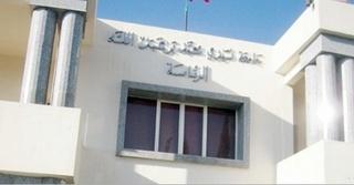 جامعة سيدي محمد بن عبد الله - فاس : مباراة لتوظيف متصرف من الدرجة الثالثة سلم 10 و تقني من الدرجة الثالثة سلم 9 آخر أجل 12 ماي 2018  O_aa_o10