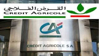 مؤسسة CA Unifitel التابعة لبنك القرض الفلاحي : توظيف 52 منصب بعقد عمل دائم بالدارالبيضاء O_ca_u10