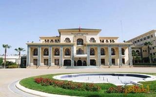 جامعة الحسن الأول - سطات : مباراة لتوظيف اطر ادارية (2 منصبان) آخر أجل 23 مارس 2018  O_oo_o12