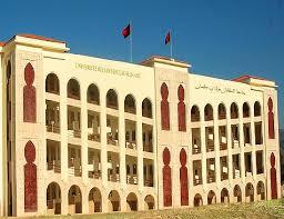 جامعة السلطان مولاي سليمان : مباراة لتوظيف 02  تقني من الدرجة الثالثة قبل 24 مارس 2018 O_ooo_11